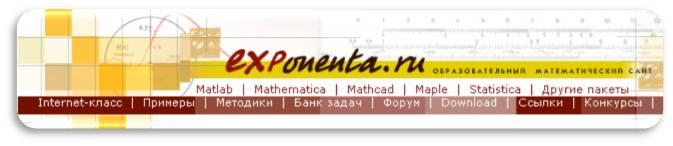 exponenta