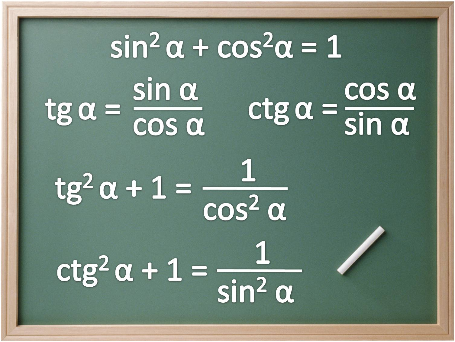 Программа Общеобразовательных Учреждений Математика 5-11